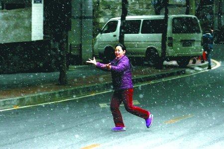 主城迎来今年首场大范围飘雪 未来3天继续
