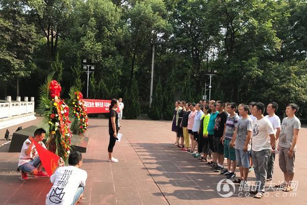 两江公交南岸分公司党支部开展红色教育实践活动