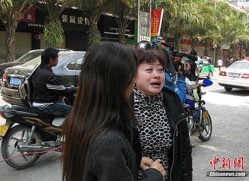 云南盈江地震致2学生死亡 1重伤学生脱离危险