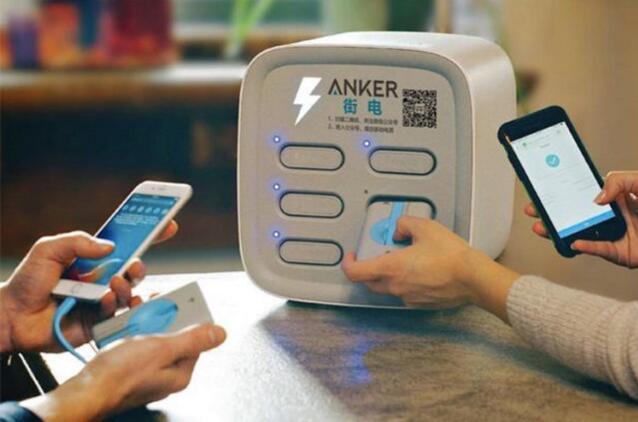 共享充电宝快速圈地 信息安全成门槛