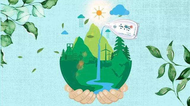 小清环保日招募志愿者啦!4月7日邀你一起维护地球环境