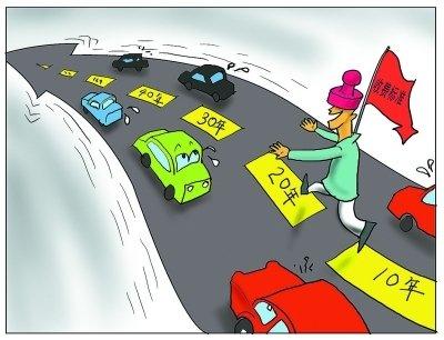 """天价过路费拷问中国公路管理 """"高速""""敛财路"""