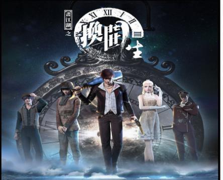 中国西部动漫娱乐展10月1日亮相南坪