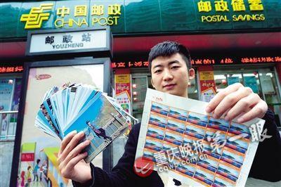 忠县小伙李升最近就发了愁,自制了100张明信片,却因为买不到邮票而图片