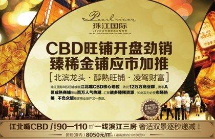 江北嘴CBD中心成熟社区即将加推品质小户