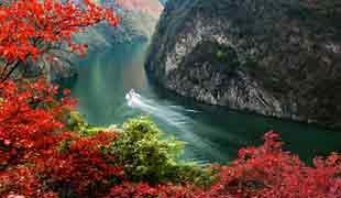 第十三届中国・重庆长江三峡(巫山)国际红叶节
