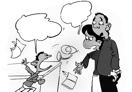 动漫 简笔画 卡通 漫画 手绘 头像 线稿 450_315
