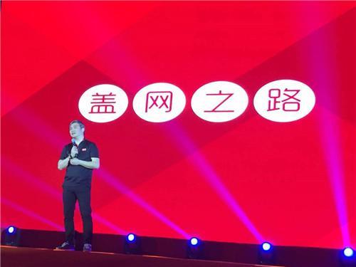 盖网O2O商业模式重庆地区推荐会在渝举行