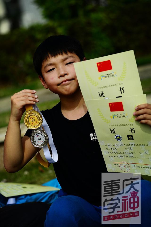 《重庆学神NO.09》这娃猛到逆天!8岁拿下全国攀岩冠军
