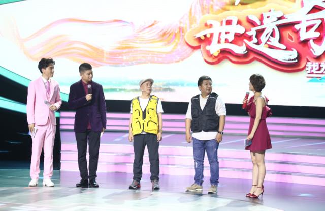 重庆卫视全新节目《我为家乡代言》闪亮开播