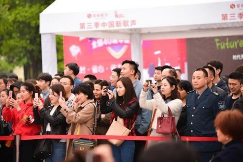 第三季《中国新歌声》全国城市海选重庆主城赛