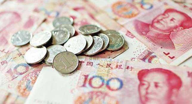 注意!12种人民币不宜流通