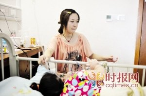 1岁妹妹患罕见重病8年 姐姐为她考上医科大学