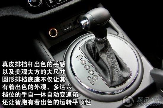 2011款 起亚智跑2011款 2.0L 自动两驱Premium 重点图解