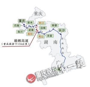 渝湘高速重庆段归属国家高速公路网包头—茂名高速公路g65