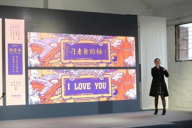 百年梁平柚重庆首发 文创思路打造惊艳众人