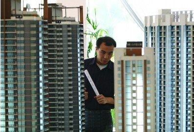 重庆20余在售楼盘 土地使用年限缩水超10年