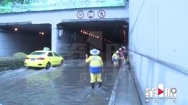 下穿道大量积水 引发多起追尾事故