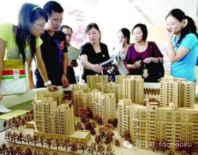 """八大""""中国式""""买房误区 你了解吗"""