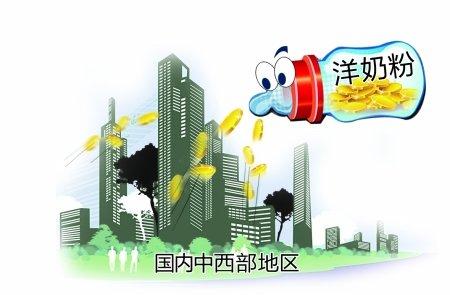 洋奶粉纷纷抢滩重庆 国产奶借道海外突围