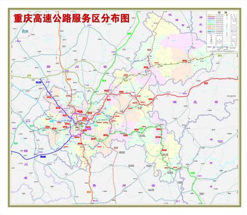 速公路服务区分布图图片