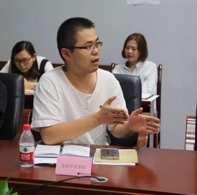 """""""重庆市美术馆公共教育培训会""""在重庆美术馆举行"""