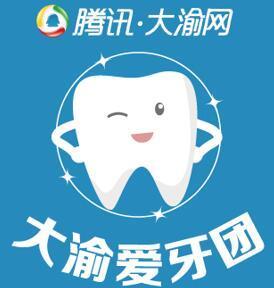 """种植牙内幕:3000元以下的低价牙你敢""""种""""吗?"""