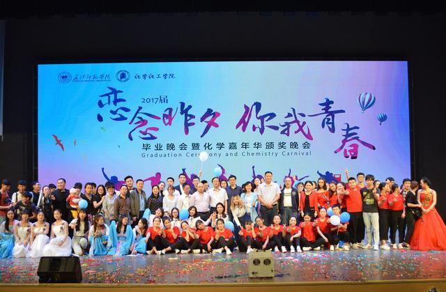 长江师范学院:化学化工学院