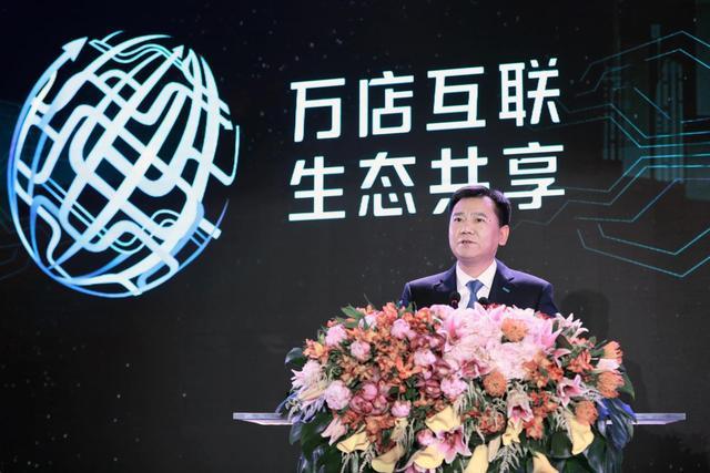 苏宁内部文件流出 揭开2018年发展动向