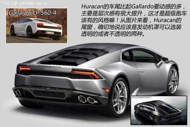 兰博基尼Huracan LP610-4售429.088万元