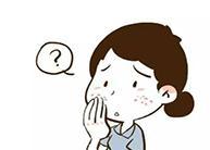 哪些食物是酒糟鼻的克星?酒糟鼻哪些饮食禁忌?