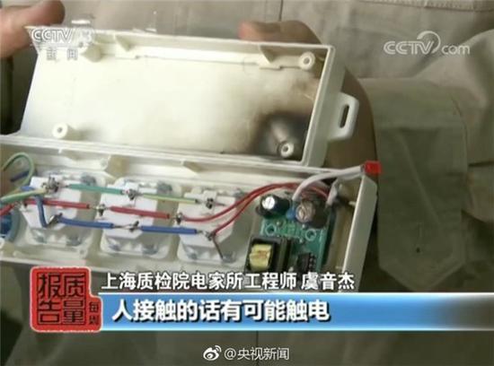 央视曝多种USB插线板不合格 教你安全选购