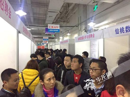 仙桃数据谷组团招聘 月薪最高1.5万