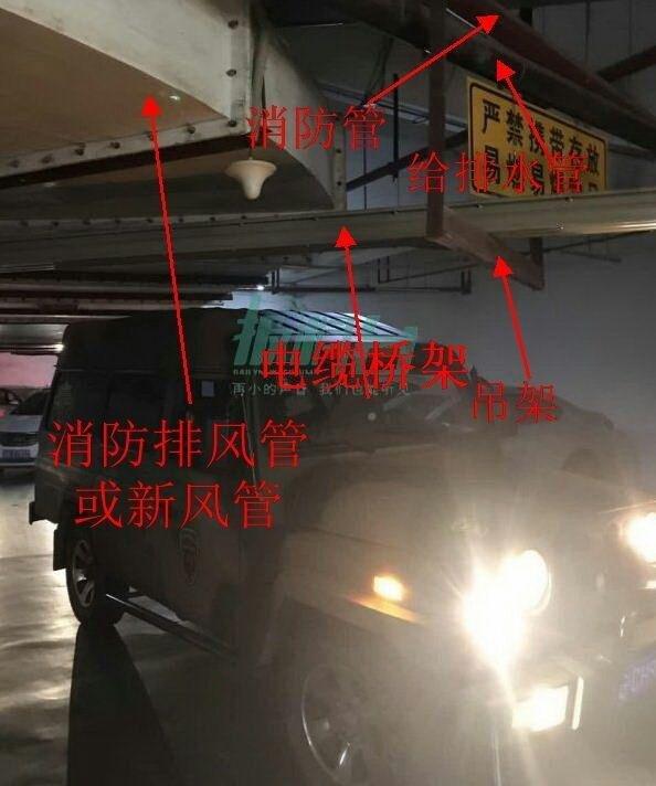SUV低于车库限高 为何被拖顶?