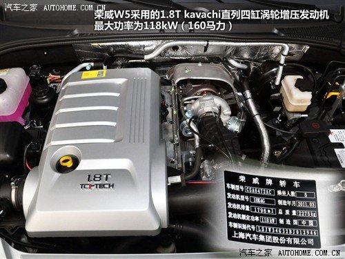 预计售17-30万元 荣威W5或于8月8日上市