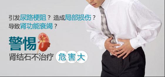 2厘米肾结石怎么治疗