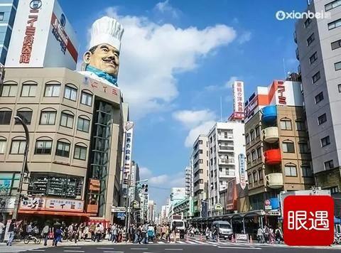 悠闲小资的东京 这么玩!