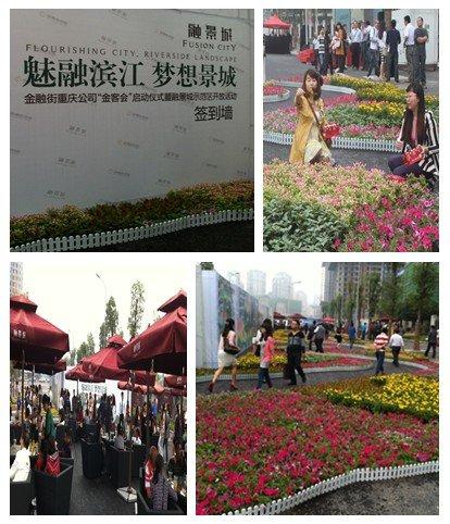 魅融滨江梦想景城 融景城示范区盛大开放