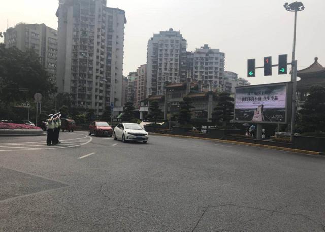 """渝中警方举办""""5.12汶川大地震""""十周年纪念活动"""