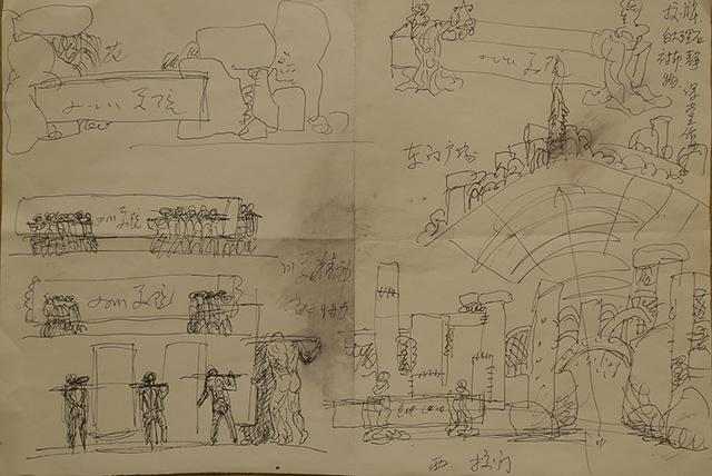 罗中立手稿展开展 《父亲》创作过程再现