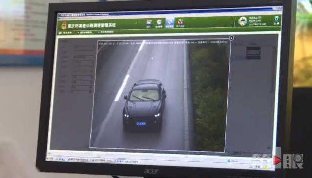 一跑车被限制进高速