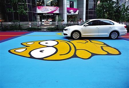路面上涂绘的动物图案