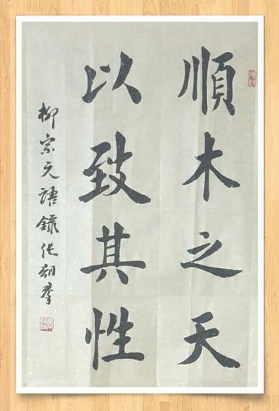 【醉中国v经典经典】顺木之天,以致其性2819年流行短发女图片