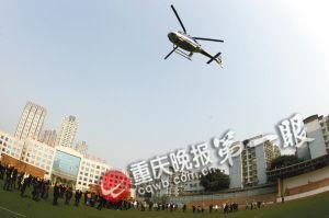 重庆能租直升机了 老板体验1小时10万元