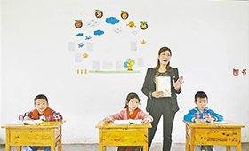 女子农村当教师 整个学校只有3个学生