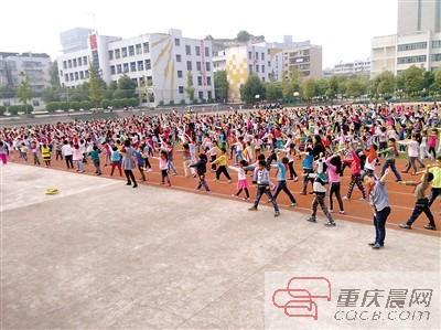 本月起啦啦操向永川各大中小学推广 逐步代替广播体操