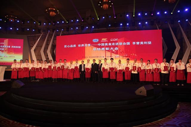 金龙鱼助力中国美食登顶国际舞台获盛誉