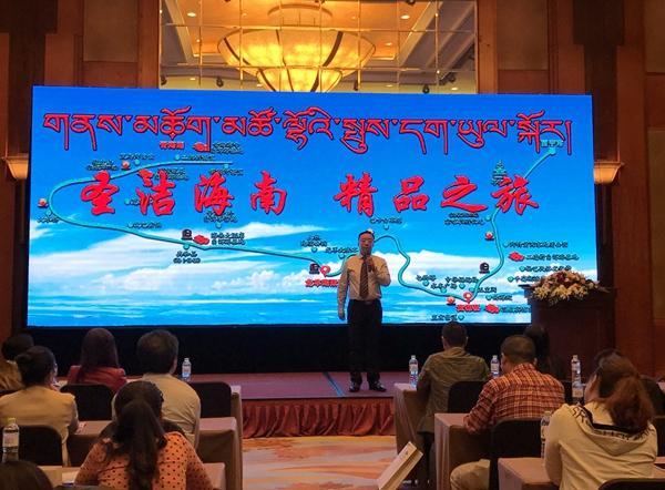 中国版66号公路来渝推介 青海海南州推自驾旅游路线