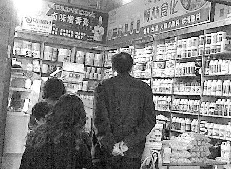 三种添加剂调出火锅味 部分火锅店未受检(图)