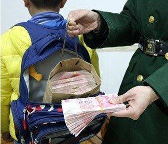 11岁小学生书包内现14万元现钞